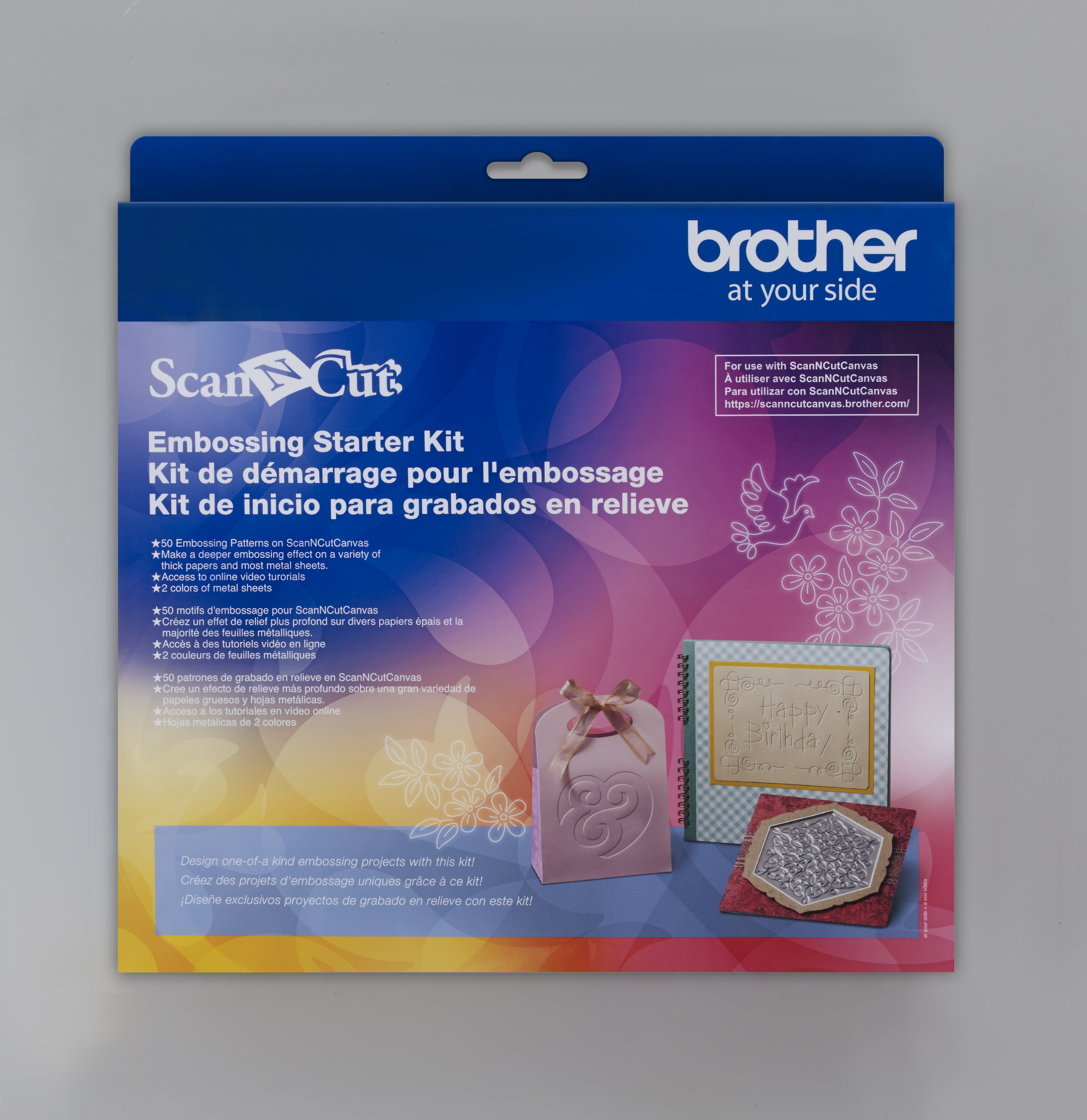 Brother ScanNCut 12 Days of Giving Prize Package | Creative Scrapbooker Magazine